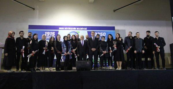 ÜNYE ORMEK'TEN YIL SONU ETKİNLİKLERİ